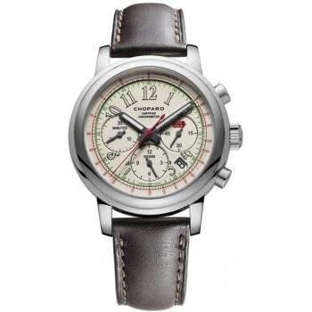 北京萧邦维修服务中心教你保养萧邦手表