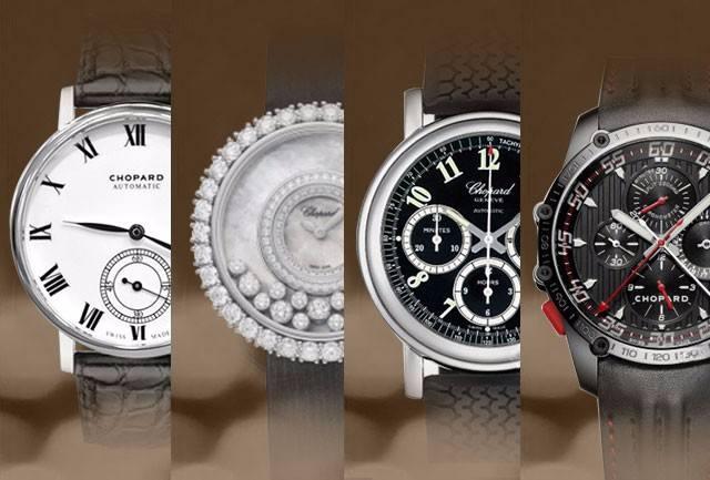 萧邦手表维修中你需要知道的
