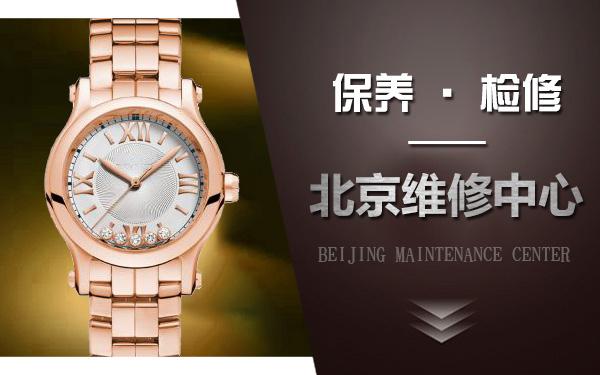 萧邦手表打磨的价格和方法