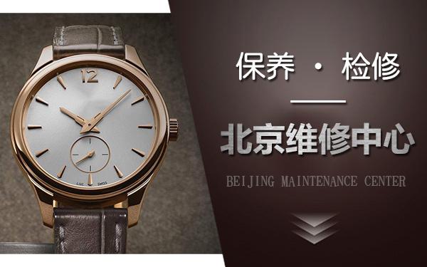 萧邦手表的维护和保养要花多少钱?