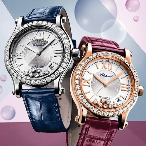 萧邦手表有划痕怎么处理