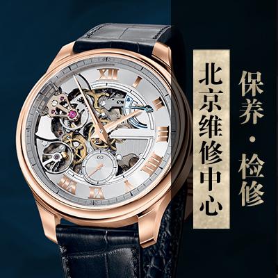 萧邦手表表蒙碎裂怎么办(图)