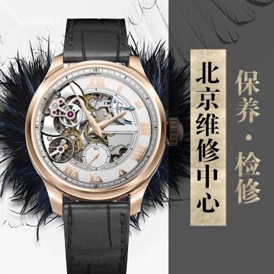 Chopard萧邦L.U.C XP Il Sarto Kiton腕表 简约,自显优雅(图)
